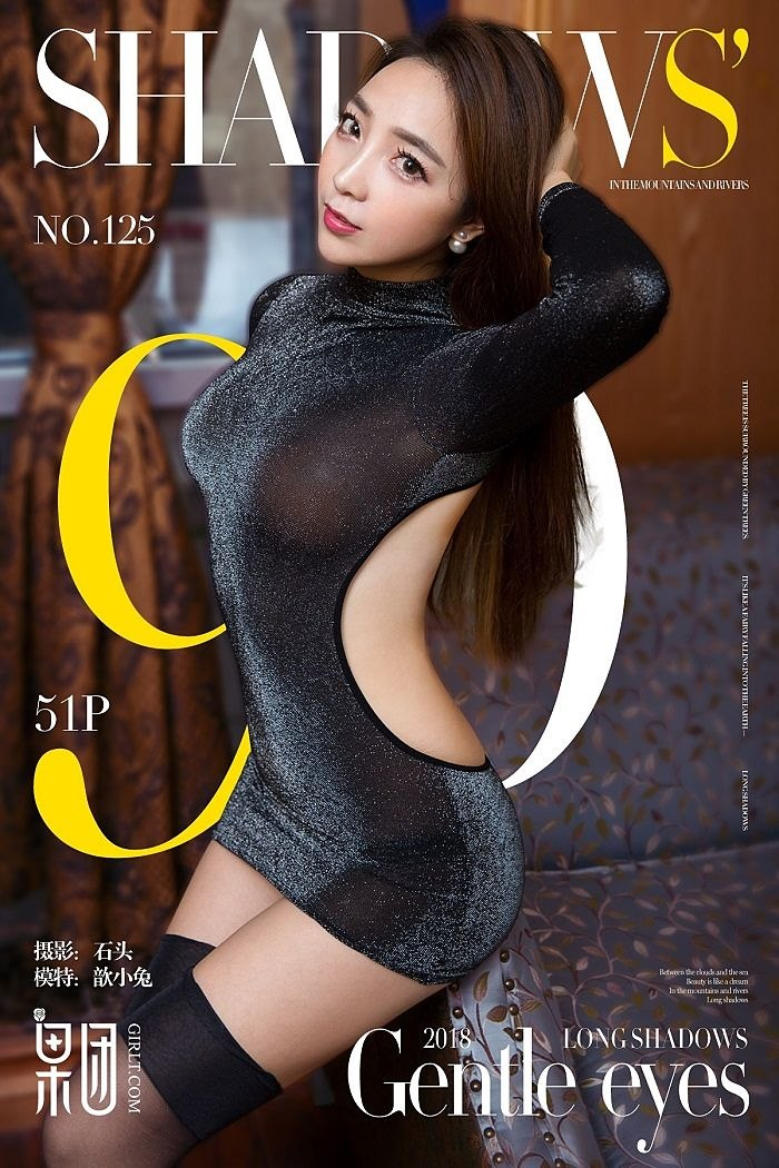 [Girlt果团网] 2018.02.03 No.125 黄歆苑 巨胸丝袜 [50+1P-597M]